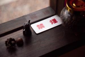 喫茶イレブン_禁煙